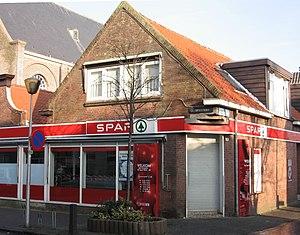 Spar (retailer) - SPAR store in Moerkapelle, Netherlands