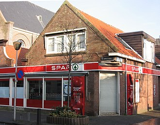 Spar (retailer) - SPAR shop in Moerkapelle, Netherlands