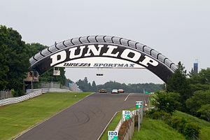 Dunlop Bridge