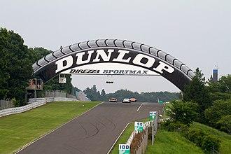 Dunlop Bridge - Image: Sportsland SUGO Dunlop Bridge 2012