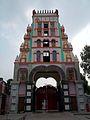Sri Lakshmi Narayan Temple, Hulasganj.jpg