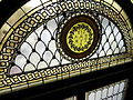 Stained glass window - George Walter Vincent Smith Art Museum - DSC03873.JPG