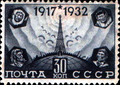 Stamp Soviet Union 1933 401.png