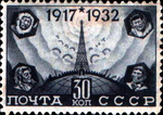 Stamp Soviet Union 1933 401.png