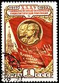Stamp Soviet Union 1952 CPA 1698.jpg