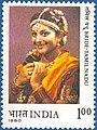 Stamp of India - 1980 - Colnect 296452 - Tamilnadu.jpeg