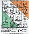 Stamp of India - 1985 - Colnect 549137 - Indian National Congress.jpeg