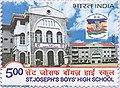 Stamp of India - 2008 - Colnect 158011 - St Joseph s Boys High School.jpeg