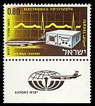Stamp of Israel - Export 80.jpg