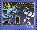 Stamp of Kazakhstan 661.jpg