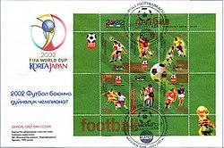 Stamp of Kyrgyzstan soccer1.jpg