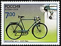 Stamp of Russia 2008 No 1288.jpg