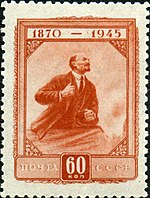Stamp of USSR 1001.jpg