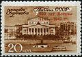 Stamp of USSR 1159.jpg