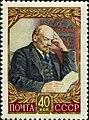 Stamp of USSR 2002.jpg