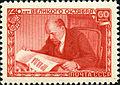 Stamp of USSR 2064.jpg