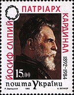 Stamp of Ukraine s37.jpg