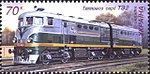 Stamp of Ukraine s837.jpg