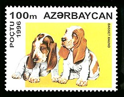 Stamps of Azerbaijan, 1996-400.jpg