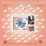 Stamps of Azerbaijan, 2005-722s.jpg