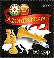 Stamps of Azerbaijan, 2009-880.jpg