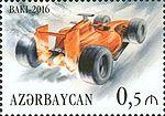 Stamps of Azerbaijan, 2016-1265.jpg