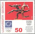Stamps of Georgia, 2004-10.jpg