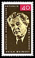 Stamps of Germany (DDR) 1965, MiNr 1124.jpg