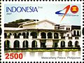 Stamps of Indonesia, 050-07.jpg