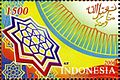 Stamps of Indonesia, 062-06.jpg