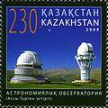 Stamps of Kazakhstan, 2009-30.jpg