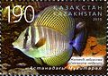 Stamps of Kazakhstan, 2010-31.jpg