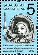 Stamps of Kazakhstan, 2013-67