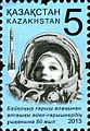 Stamps of Kazakhstan, 2013-67.jpg