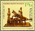 Stamps of Lithuania, 2008-15.jpg
