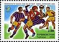 Stamps of Tajikistan, 012-06.jpg