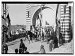 State visit to Jerusalem of Wilhelm II of Germany in 1898. Emperor passing through an arch. LOC matpc.04609.jpg