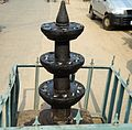 Stone Lamp.JPG