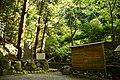 Stone monument of Nagatani Musashi in Dai Jingu(Cha Soumei)-Shrine, Yuyadani, Ujitawara, Kyoto August 5, 2018 05.jpg