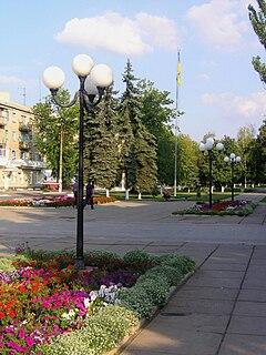 City in Luhansk Oblast, Ukraine