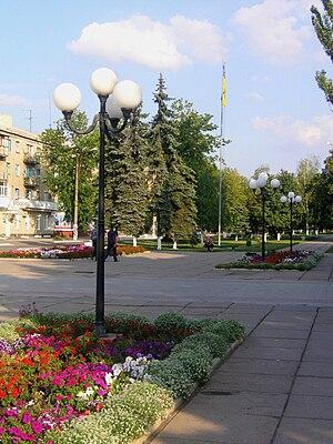 Sverdlovsk, Luhansk Oblast - Image: Street Engels (Sverdlovsk)