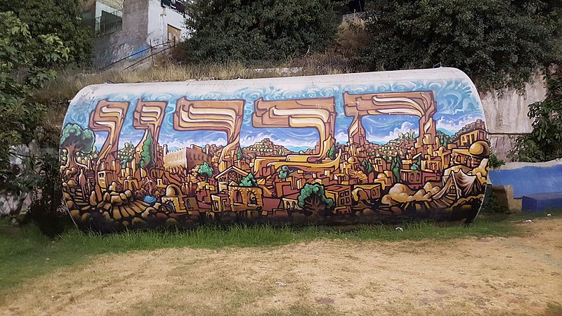 File:Street art in Hebron - אמנות רחוב בחברון.jpg
