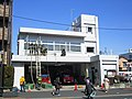 Suginami Fire station Mabashi Fire substation.jpg