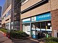 Sumitomo Mitsui Trust Bank Shakujii Branch.jpg