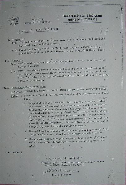 Berkas:Supersemar I.JPG