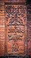 Sura Mosque Terakota 3.jpg