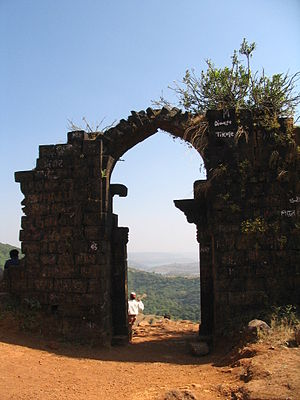 Vishalgad - Image: Surviving Structure on Vishalgad