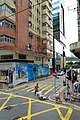Sutherland Street and Des Voeux Road West, Sheung Wan (Hong Kong).jpg
