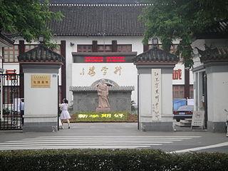 Suzhou High School School in China