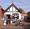 Sweet shops (14871862003).jpg